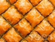 Баклава с готови кори и плънка от орехи - класическа рецепта